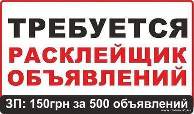 Частные объявления о помощи беженцам с украины частные объявления продажа угловых диванов